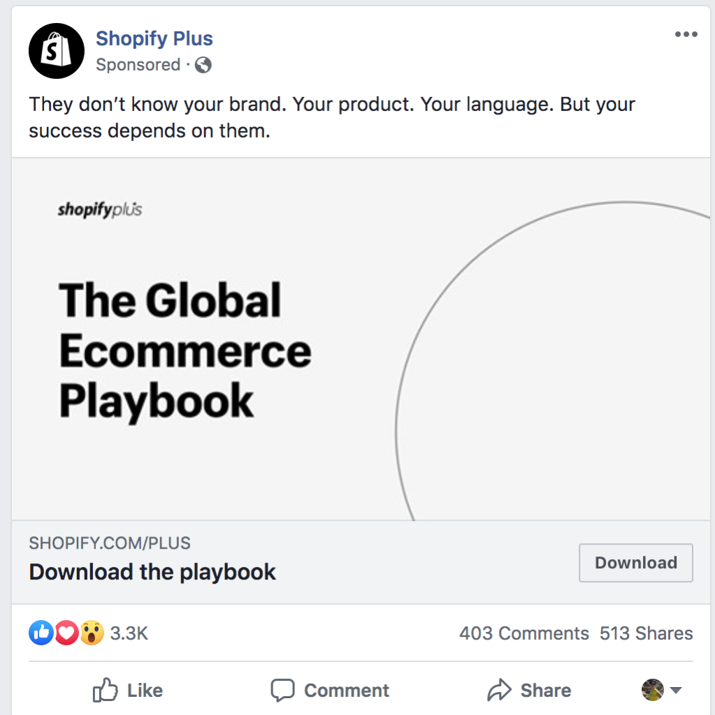 Facebook news feed ads placement